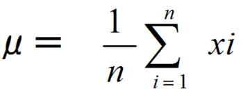 算術平均式.PNG